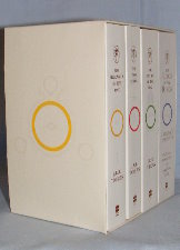 Lord of the Rings & Reader�s Companion. 2005. Paperbacks. Issued in a slipcase.