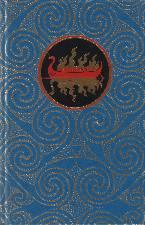 The Silmarillion. 1997. Hardback. Issued in a slipcase.