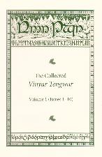 Collected Vinyar Tengwar 1. 2007. Paperback and Coil-bound formats.